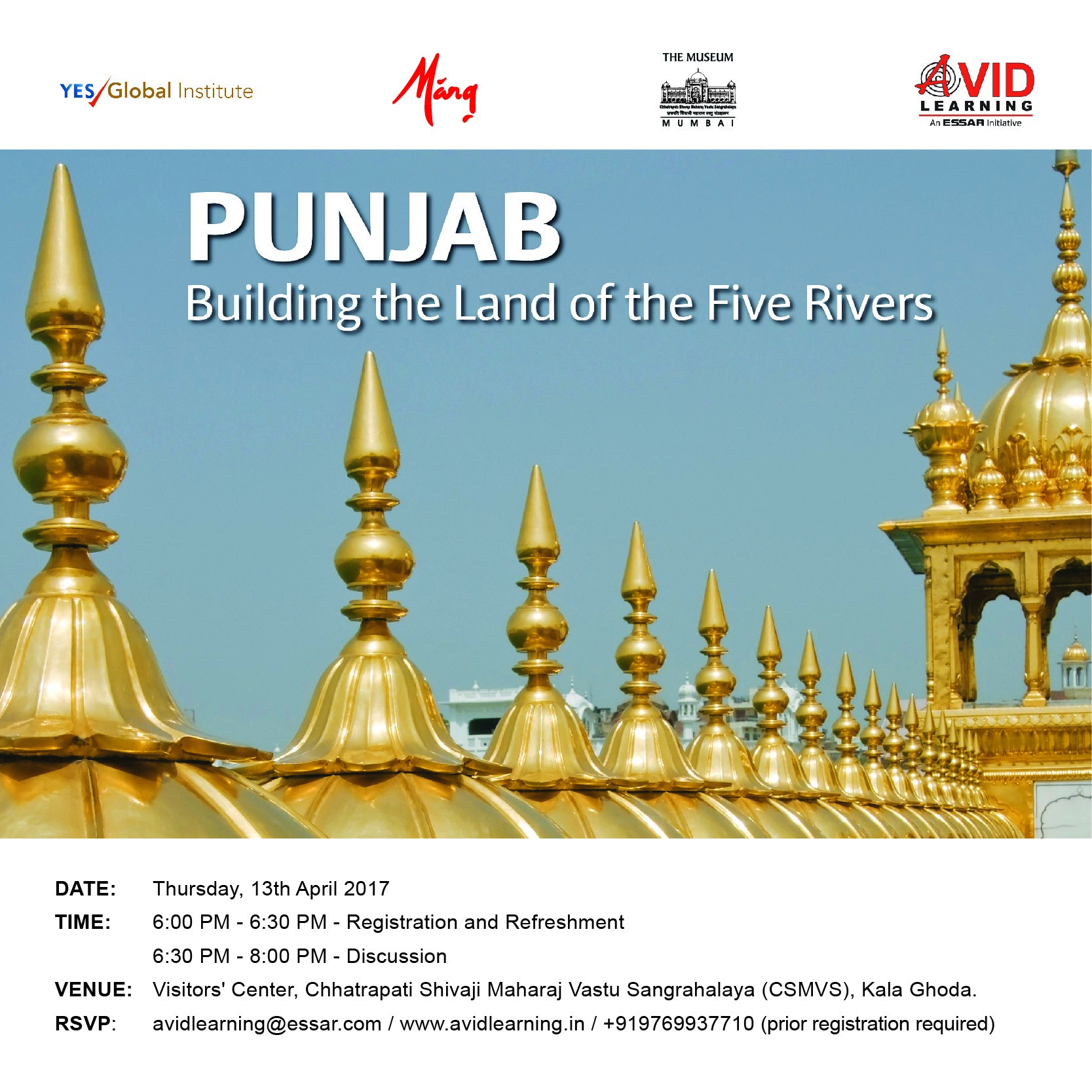 E 134 Punjab Building The Land Of The Five Rivers
